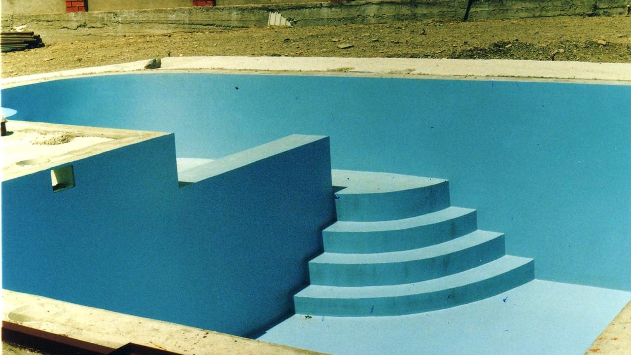 Инъектирование бассейна